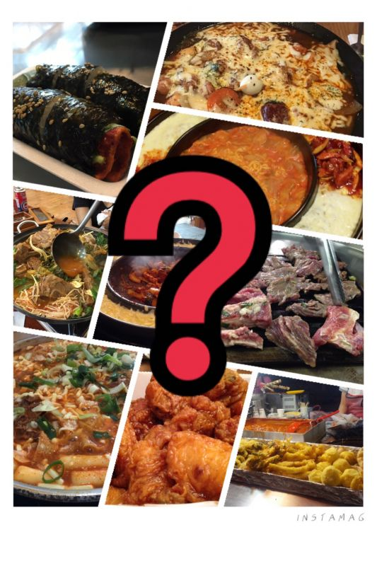韩国什么东西最好吃_到韩国,必吃的食物是? - KSD 韩星网 (旅游)