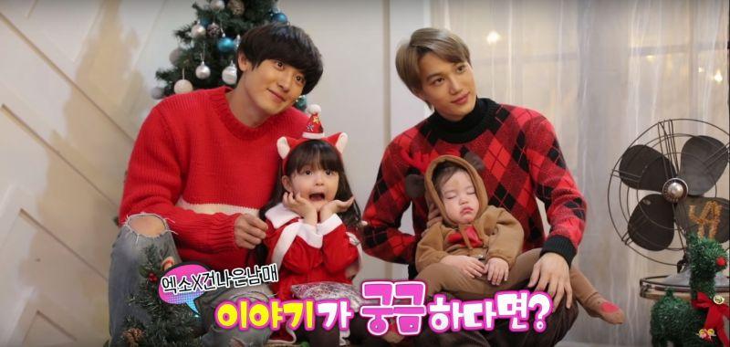 《超人回來了》預告:為了擄獲娜恩&建厚的心…EXO燦烈&KAI分別扮成雪人和聖誕樹 更帶來舞蹈和吉他表演!
