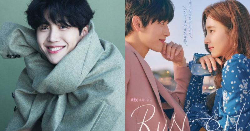 期待!金宣虎化身为电影导演 客串演出《Run On 奔向爱情》