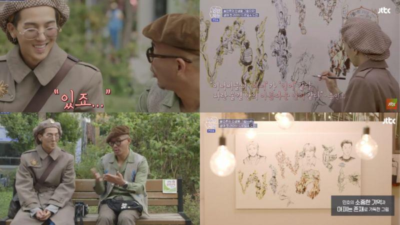 WINNER宋旻浩在《人类智能》中自曝年初曾患过严重的恐慌障碍,克服的方法就是画画!