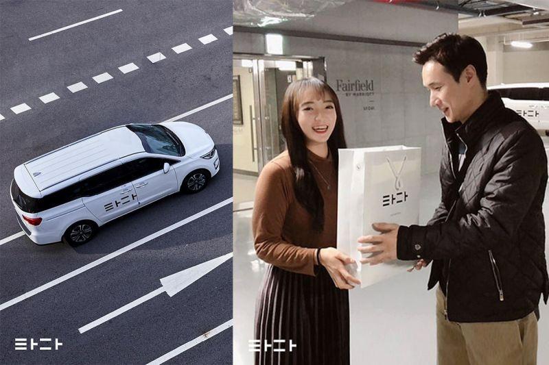 除了Taxi、Uber,韩国新兴的大众交通工具TADA!