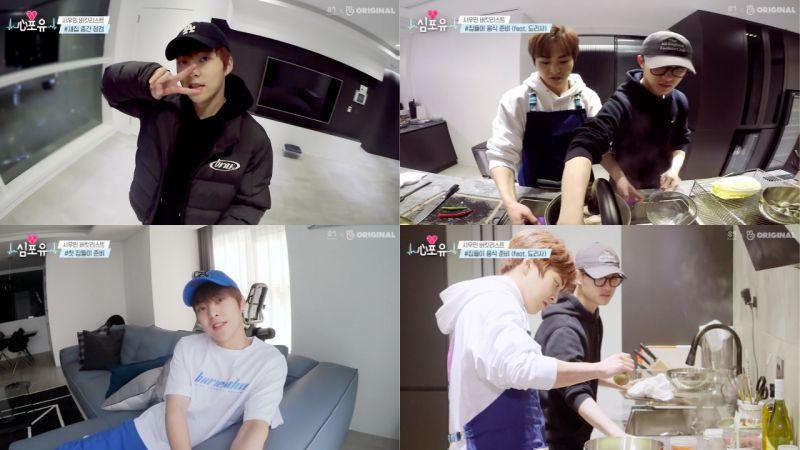 EXO Xiumin出道7年「第一次独立生活」,黑白简约风格新家公开!还和D.O.一起准备了「乔迁宴」的料理!