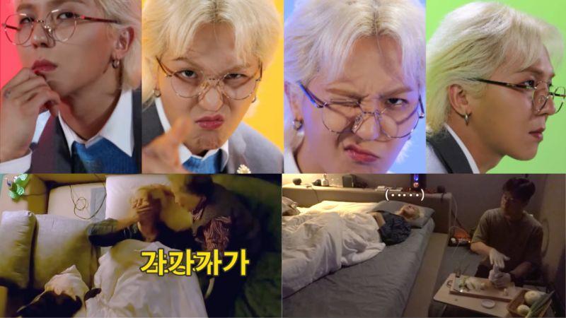 《宋旻浩的Pilot》25日播出!宋旻浩将寻找最有效的睡眠方法:罗PD在旁边切葱&奶奶念歌词!