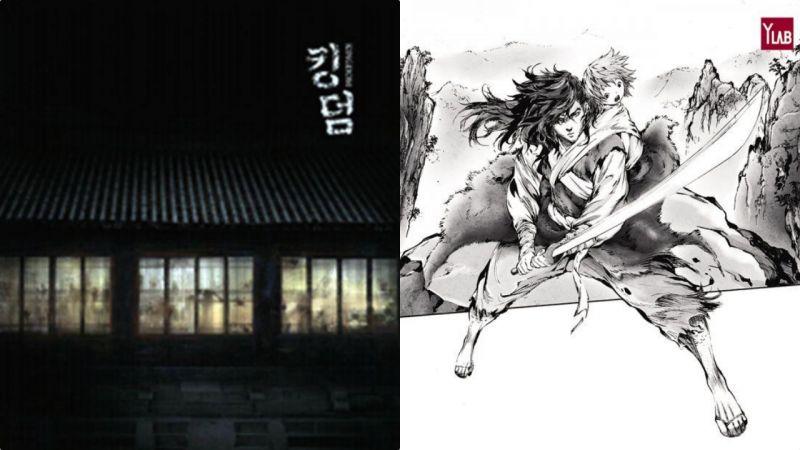 這是什麼神仙陣容?《Signal》編劇+朱智勛裴斗娜柳承龍=朝鮮喪尸《Kingdom》