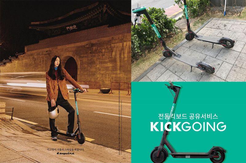 一踢就GO!韓國的另類交通工具:滑板車