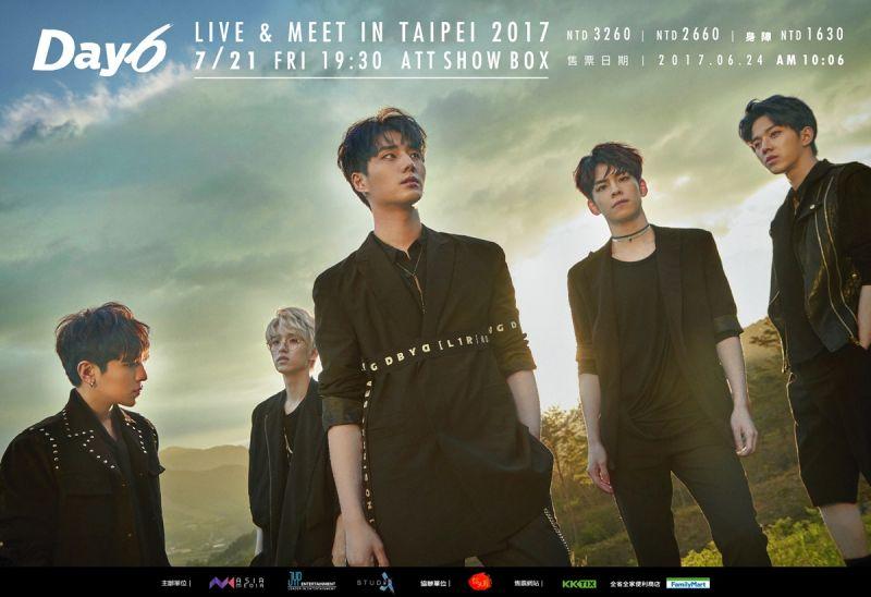 台灣的My Day看這裡!!!  新世代全能樂團DAY6攜新輯回歸首站6/24售票