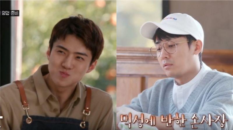 生平第一次打工獻給《Coffee Friends》!看到EXO世勳的「吃播」 孫浩俊忍不住「餵食」橘子