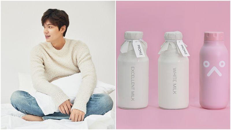[有片]李敏鎬推出公益牛奶瓶  PROMIZ為待領養兒童站出來
