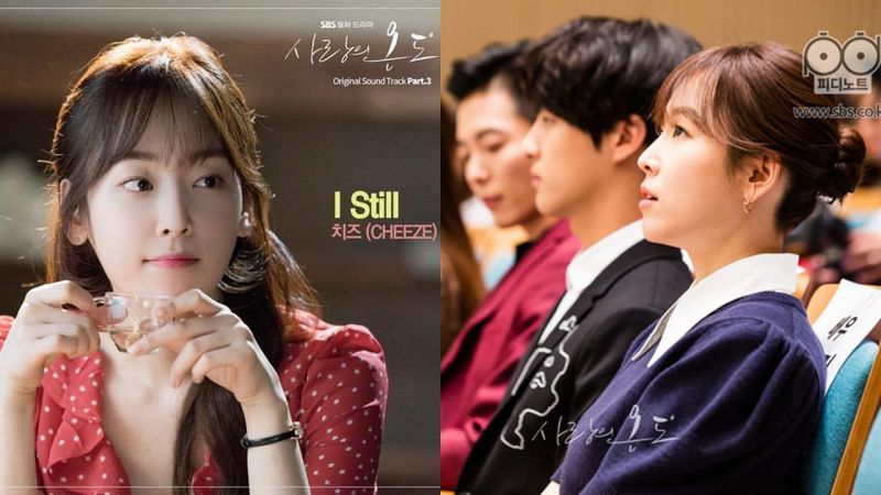 潛力女歌手CHEEZE為《愛情的溫度》獻唱OST 居然有「主廚版」的「代表版」的MV ?