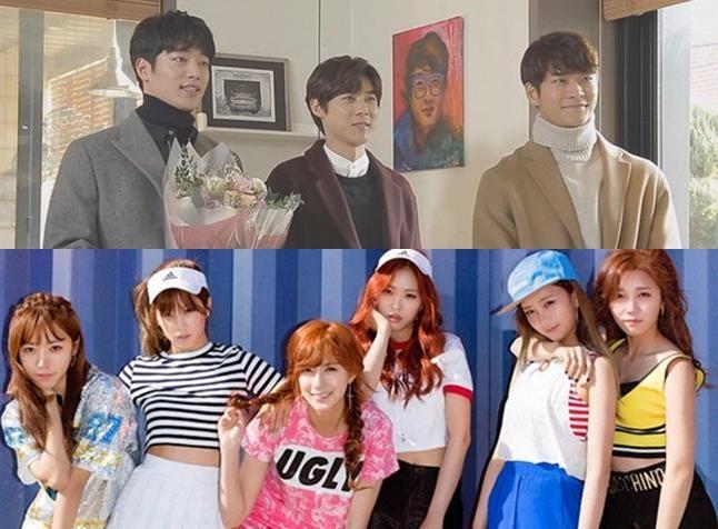《我们结婚了》Apink&5urprise两团心动加持节目 让人超期待~!