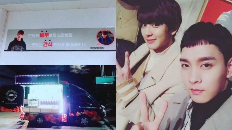 友情認證!EXO燦烈為崔泰俊送上應援咖啡車,橫幅的字讓粉絲大讚:「超有Sense」