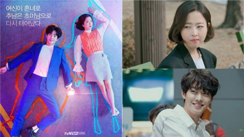 朴寶英、安孝燮主演tvN《Abyss》公開主海報!有看出劇組的細膩巧思嗎?