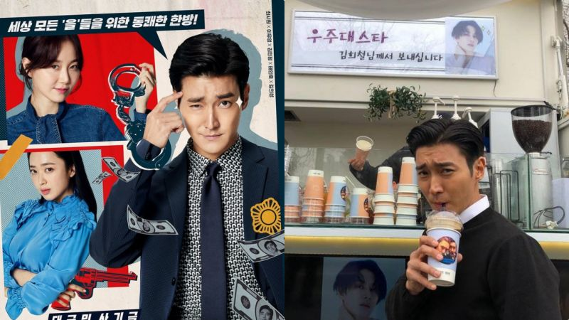 Super Junior金希澈為始源送上咖啡車:謝謝宇宙大明星!