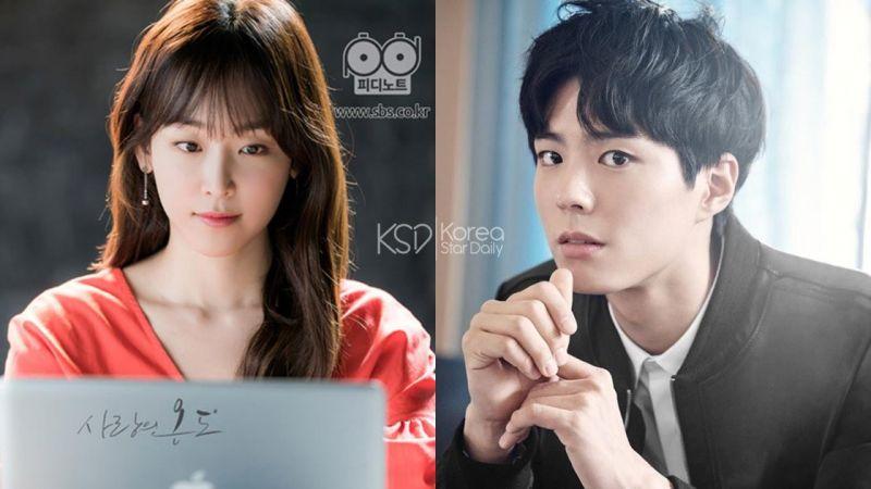 愛情劇女王回來啦!徐玄振將特別出演朴寶劍主演的tvN新劇《青春紀錄》