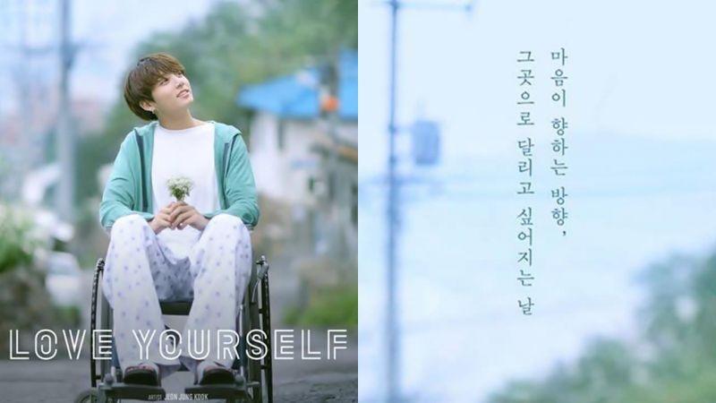 防彈少年團釋出全新預告照《LOVE YOURSELF》成員田柾國化身清新脫俗病少年