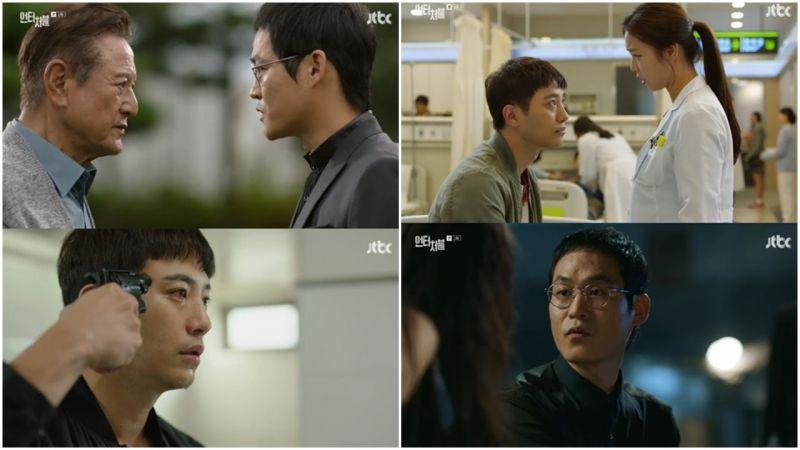 [韩评]《Untouchable》首播表现如何?快速进展的剧情不代表一切