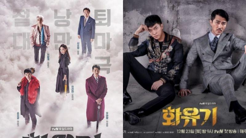 韓劇 和遊記 화유기– 雪夜的承諾