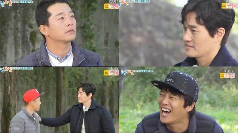聲音太迷人啦~!韓國綜藝重現劉智泰電影《春逝》的經典對白:「愛情怎麼會變呢?」