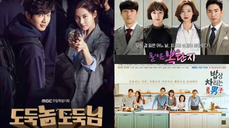 MBC電視台工會擴大罷工規模 停播《小偷傢伙,小偷大人》等多檔周末劇