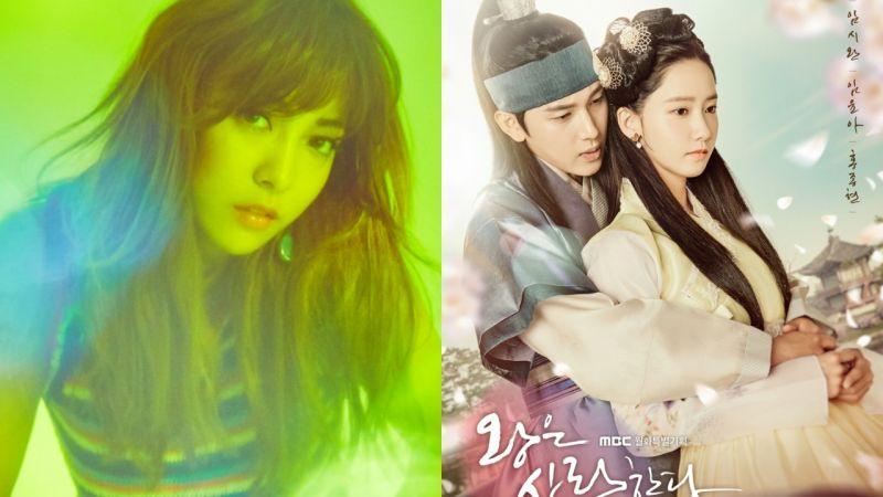 Luna 為師姐潤娥獻聲 《王在相愛》第 5 波 OST 中午問世!
