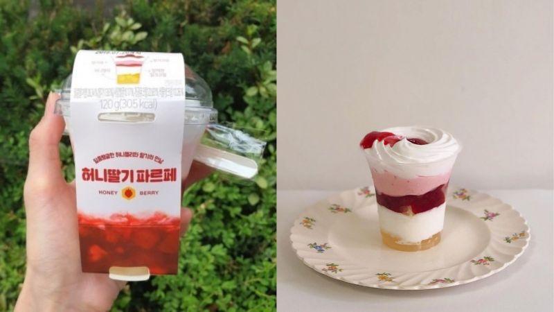 韓國便利商店也有高顏值甜點!GS25推出「蜂蜜草莓芭菲」,這真的會讓人想要試試呢!