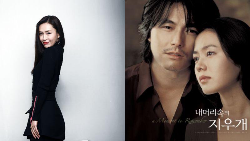 中国女演员米杨:因为像孙艺珍让我觉得和韩国有缘