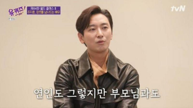 朱智勛自爆演《宮》時不會拍戲害怕去片場被罵,還遭網友吐槽:哪有王子這麼黑的