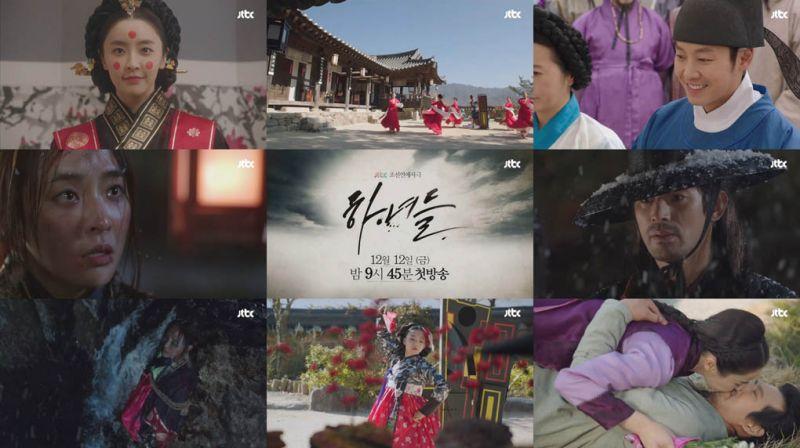鄭柔美吳志浩主演《侍女們》宣傳片出爐