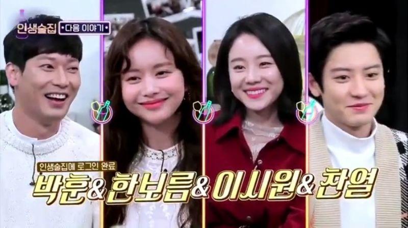 《阿宫》居然还有一个故事?朴勋、韩宝凛、李诗媛、EXO灿烈出演《人生酒馆》!