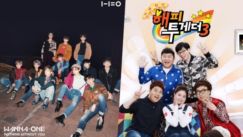 Wanna One回归综艺首秀! 姜丹尼尔&黄旼泫再演《Happy Together》,金在焕和裴珍映也来了!