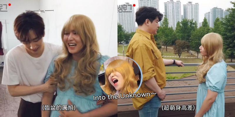 SJ厉旭Cover MV幕后花絮:「厉sa」和银赫扮夫妻、和神童礼仪腿制造超萌身高差