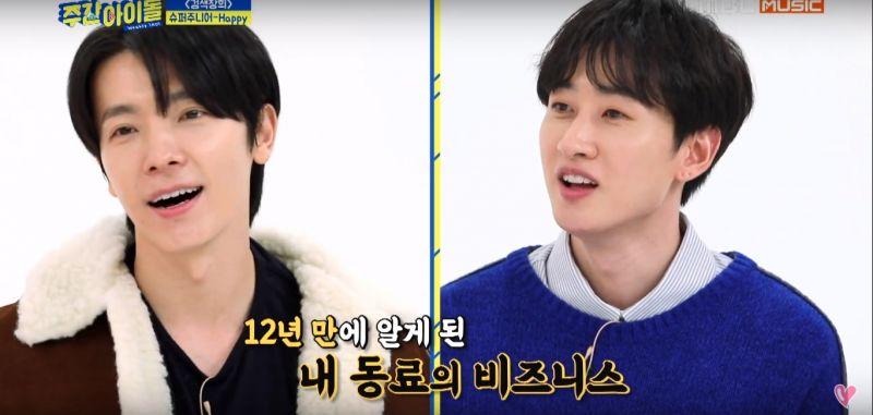 Super Junior推出小分隊「Happy」…竟與當時在中國活動的小分隊「M」有關?