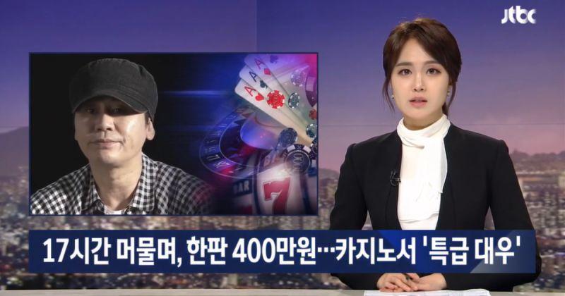 梁铉锡在美赌博金额高达40亿韩元:单次赌博超17小时!