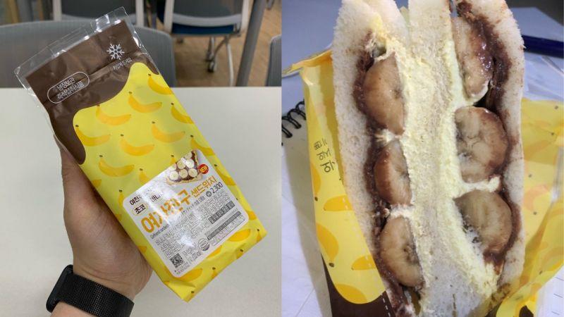 繼「男友三明治」之後,GS25又推出「女友三明治」啦!這個邪惡的組合一定不會失敗啊~