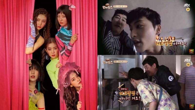 《請給一頓飯》預告!Mark對住戶介紹:「我是Red Velvet的弟弟!」遭對方回:「但你也不是Red Velvet對吧?」