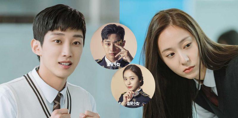 「喚起初戀回憶」振永&Krystal《警察課程》高中校服劇照公開