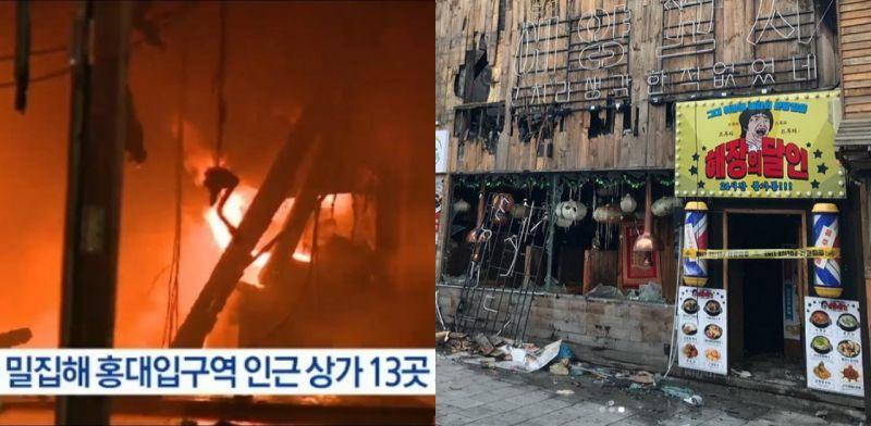 【旅遊資訊】元旦失火! 弘大商業街13間店受損,出動74輛消防車滅火
