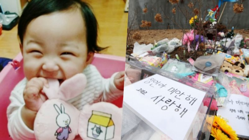 最近很多韓國藝人都在關注的話題:16月女童「鄭仁」被養父母虐待8個月,全身骨折&內臟破裂終去世
