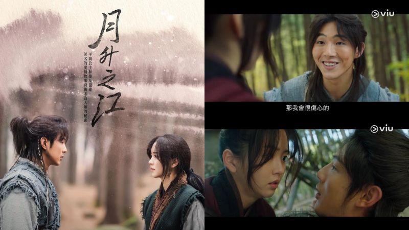 近期唯一高質古裝劇《月升之江》開播獲好評,金志洙&金所炫展現超強CP感
