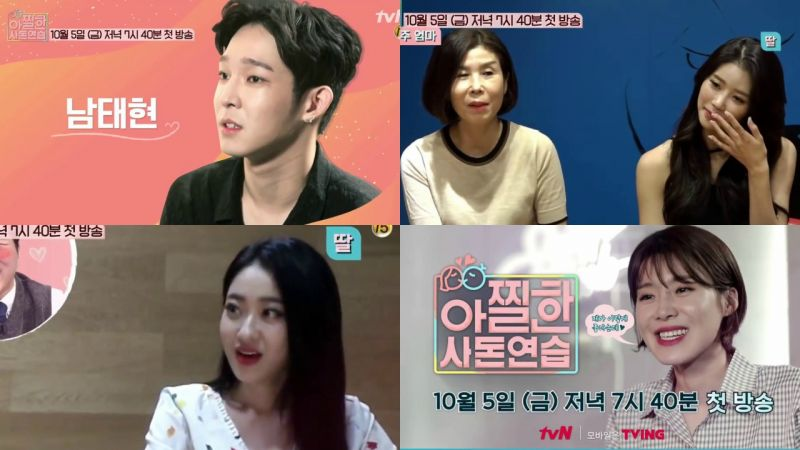 《我结》+《熊孩子》=拉上父母的假想结婚综艺,南太铉、Nine Muses倞利、LOVELYZ美珠等出演!