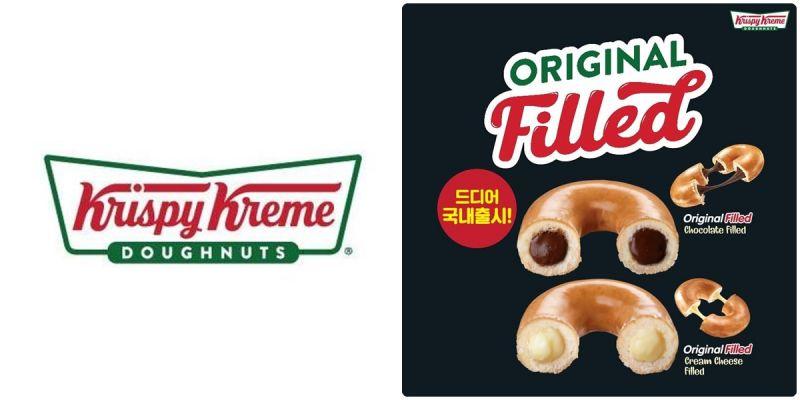 韓國Krispykreme推出限量販售的《爆漿甜甜圈》!