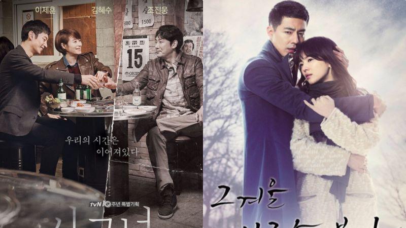 【討論】看一部韓劇換一個老公,你們心目中最經典的韓劇又是哪一部呢?