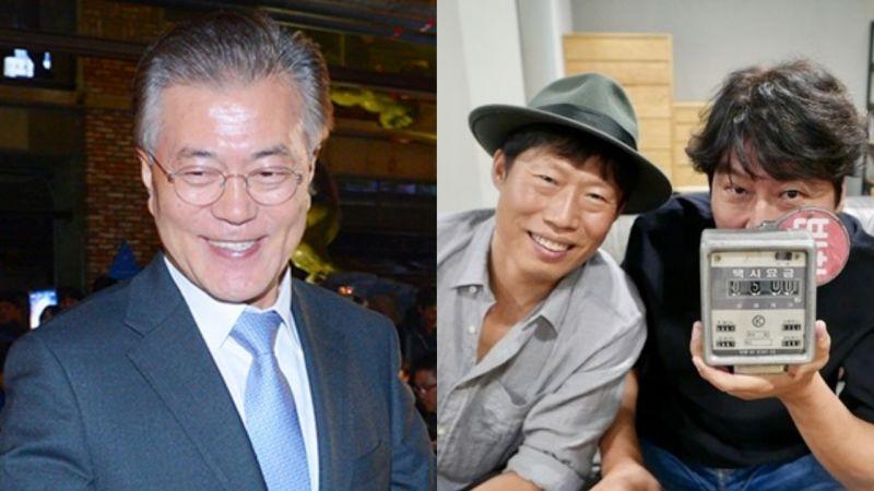 這電影把總統一家都吸引來了! 與宋康昊、柳海真、男主角遺孀共賞佳作,感動到流淚!
