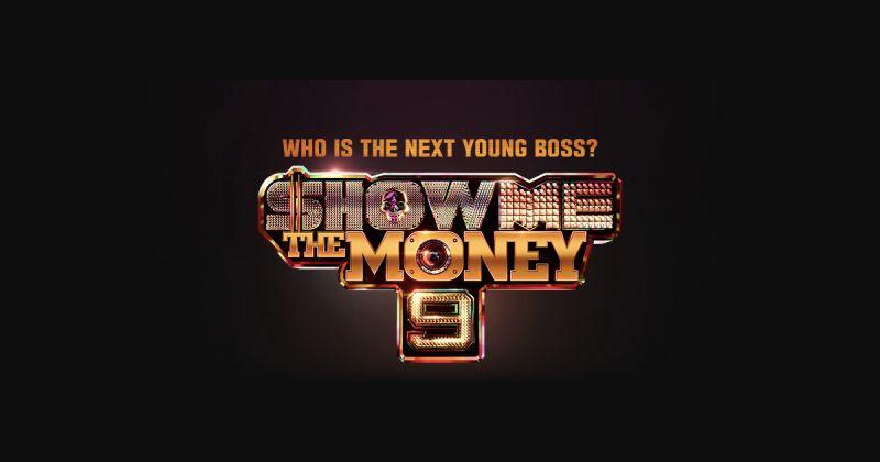 《Show Me The Money》即將登場!第九季創史上最高競爭率