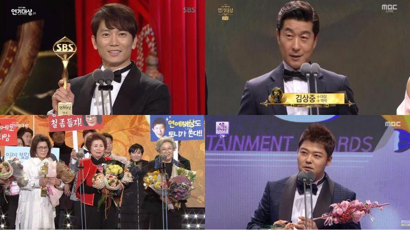 【总整理】SBS、KBS、MBC三大台「演技」、「演艺」大赏得主及获奖总名单!