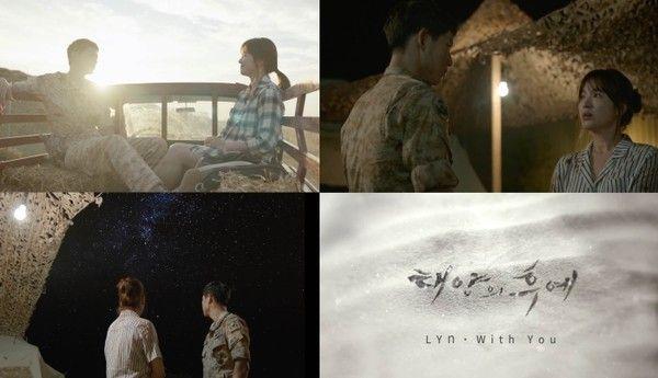 Lyn《太陽的後裔》OST