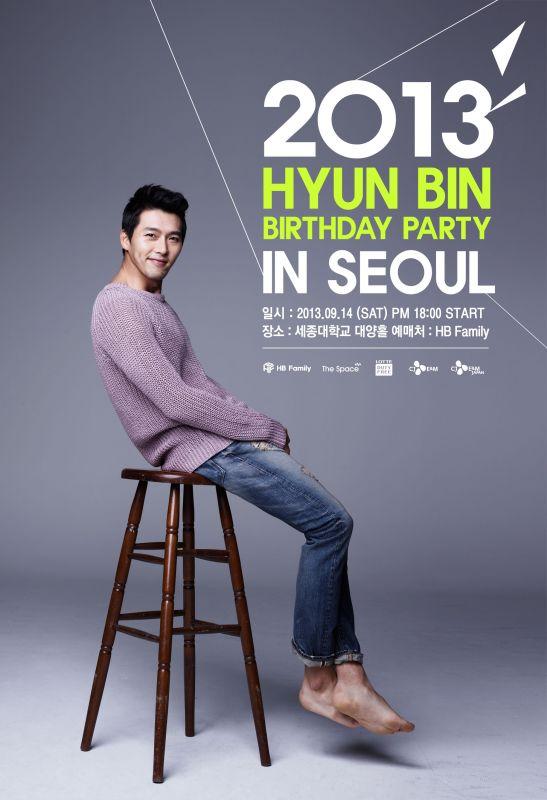 玄彬將舉辦<2013 HYUN-BIN Birthday Party in Seoul>!