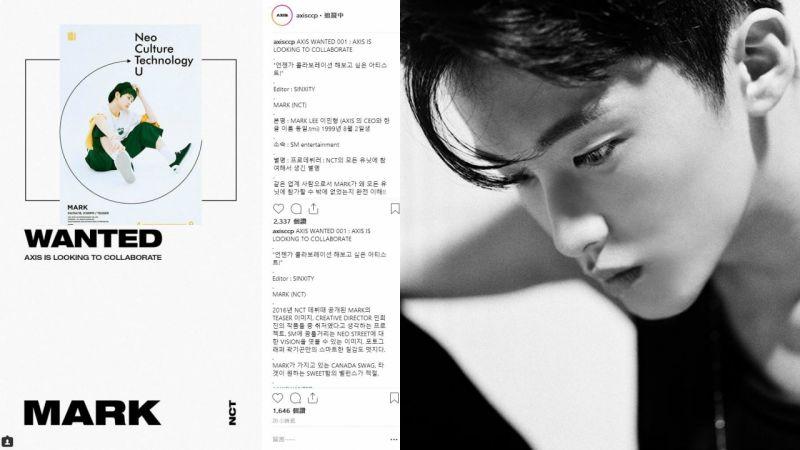 第一次見拼命宣傳別人家藝人的公司,高調示愛NCT Mark!