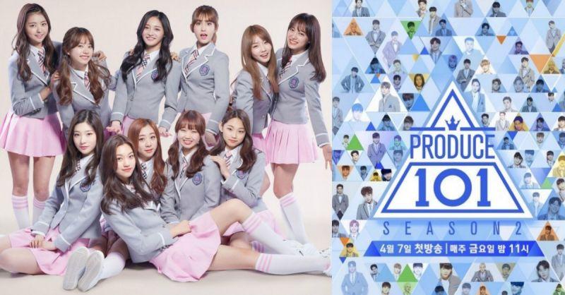 I.O.I會在《Produce 101》第二季直播上演出? 有什麼成員會參加呢?