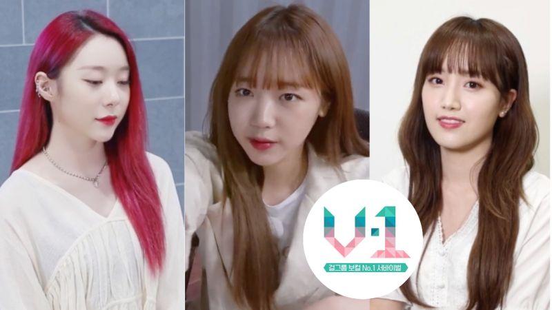 tvN女團主唱生存節目《V-1》參賽者名單公開!宇少延靜、Weki Meki有情、Cherry Bullet海允等人都參賽!